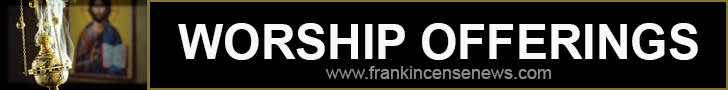 Frankincense News